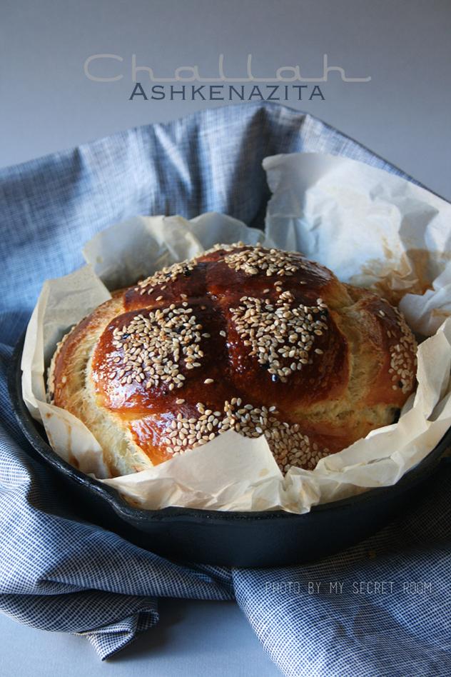 challah Ashkenazita1_mysecretroom_foodblog